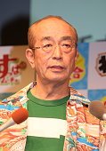 FILE: Japanese Comedian Ken Shimura Dies At 70 From...