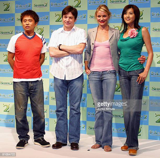 Japanese comedian Masatoshi Hamada actor Mike Myers actress Cameron Diaz and Japanese actress Norika Fujiwara pose for photographers at a photo...