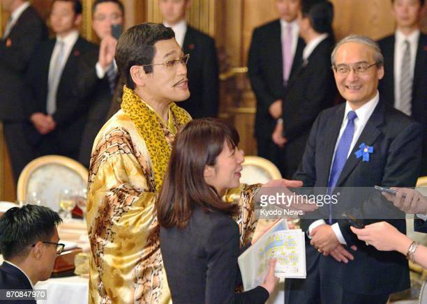 Japanese comedian Piko Taro known for his viral hit song 'PPAP' attends a dinner party hosted by Japanese Prime Minister Shinzo Abe for US President...