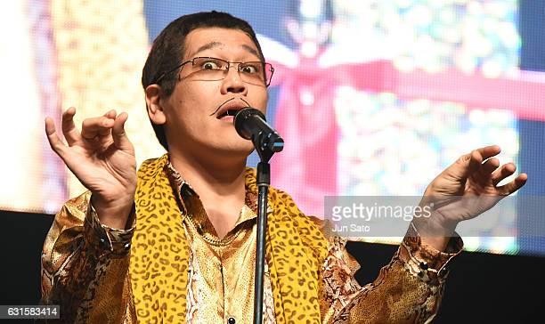 Japanese comedian/singersongwriter PIKOTARO performs during the opening ceremony of Tokyo Auto Salon on January 13 2017 in Tokyo Japan