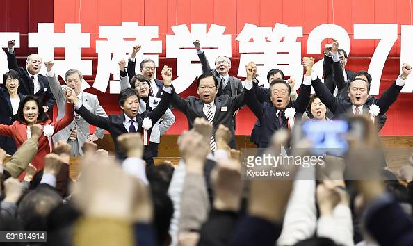 Japanese Communist Party leader Kazuo Shii appears on stage on Jan 15 during the party convention in Atami west of Tokyo Representatives of three...