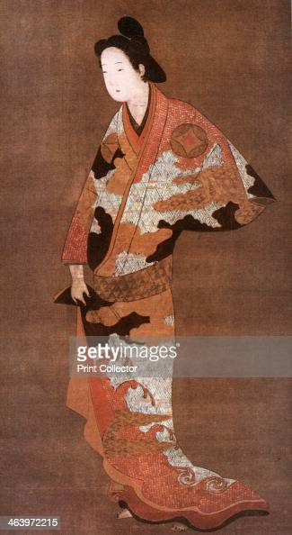 Japanese costume 20th century
