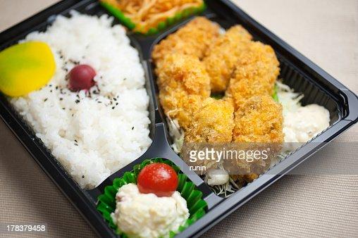 Japanese Cuisine Kaki Furai Bento Stock Photo Thinkstock