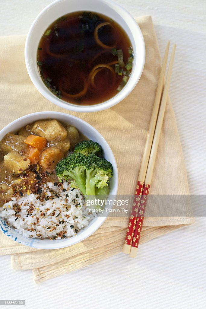 Japanese curry rice : Stock Photo