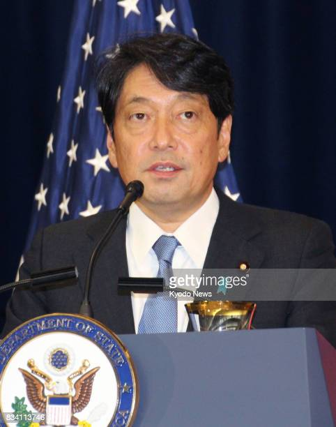 Japanese Defense Minister Itsunori Onodera attends a JapanUS joint press conference in Washington on Aug 17 where the two countries agreed to boost...