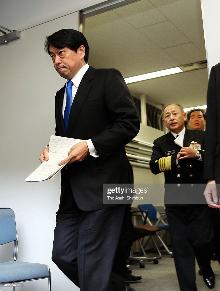 Japanese Defense Minister <a gi-track='captionPersonalityLinkClicked' href=/galleries/search?phrase=Itsunori+Onodera&family=editorial&specificpeople=2547583 ng-click='$event.stopPropagation()'>Itsunori Onodera</a> attends a press conference over the collision of the Japan Maritime Self-Defense Force vessel 'Osumi' and a small fish boat off the Otake City of Hiroshima at Defense Ministry on January 15, 2014 in Tokyo, Japan. Two among the four people on the fish boat are reported to be in critical condition.