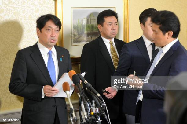 Japanese Defense Minister Itsunori Onodero speaks to media reporters following the USJapan Security Consultative Committee at the State Department on...