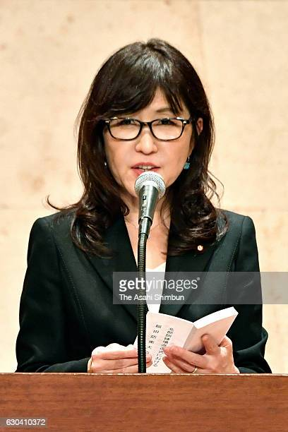 Japanese Defense Minister Tomomi Inada addresses during the return ceremony of the Northern Training Area on December 22 2016 in Nago Okinawa Japan...