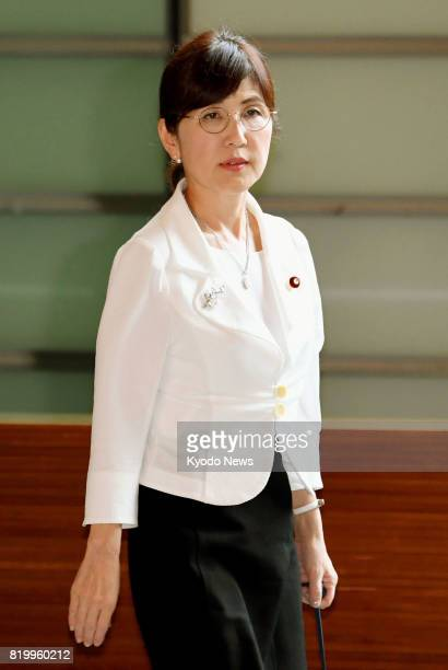 Japanese Defense Minister Tomomi Inada heads for a Cabinet meeting in Tokyo on July 21 2017 The government has denied a report alleging Inada allowed...