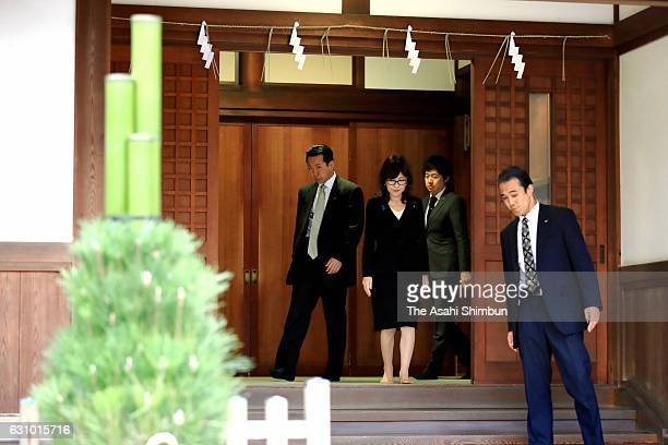 Japanese Defense Minister Tomomi Inada is seen during her visit to Yasukuni Shrine on December 29 2016 in Tokyo Japan