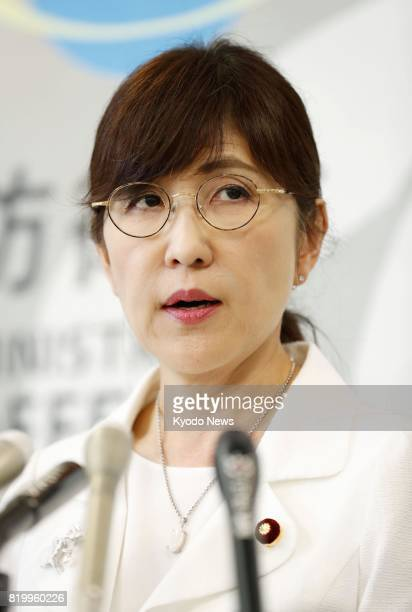Japanese Defense Minister Tomomi Inada speaks at a press conference at the ministry in Tokyo on July 21 2017 Inada said she has no intention of...