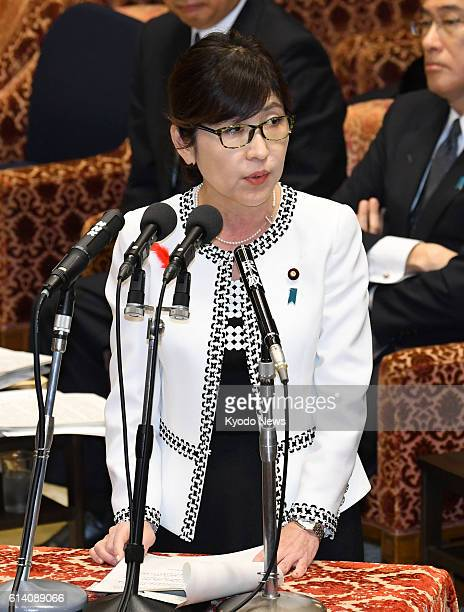 Japanese Defense Minister Tomomi Inada speaks in a session of the House of Representatives budget committee in Tokyo on Oct 12 2016 The Osaka High...