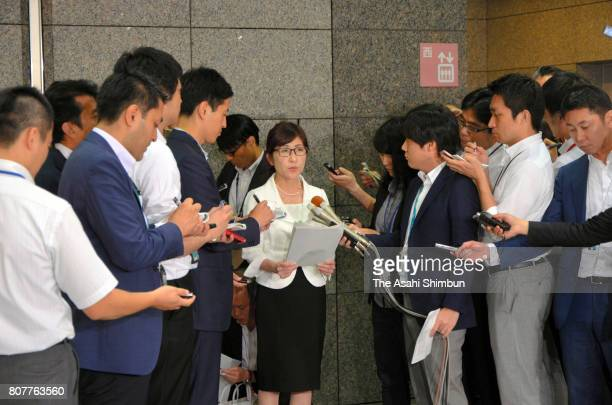 Japanese Defense Minister Tomomi Inada speaks to media after North Korean missile launch at Defense Ministry on July 4 2017 in Tokyo Japan North...