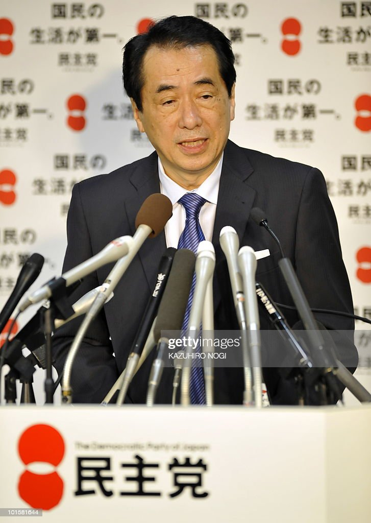 Japanese Deputy Prime Minister and Finance Minister Naoto Kan delivers a speech during a press conference at the Democratic Party of Japan (DPJ) headquarters in Tokyo on June 3, 2010. Kan emerged as the leading candidate to replace Prime Minister Yukio Hatoyama, who resigned over a US base dispute and political funding scandals. Kan, 63, who is a deputy prime minister, has declared his intention to stand for the party leadership in a vote on Friday, while other potential candidates, including Foreign Minister Katsuya Okada, have yet to make an announcement. AFP PHOTO/Kazuhiro NOGI