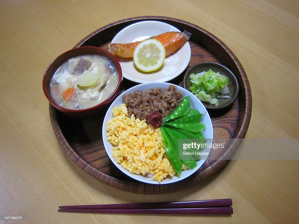 Japanese dinner : Stock Photo