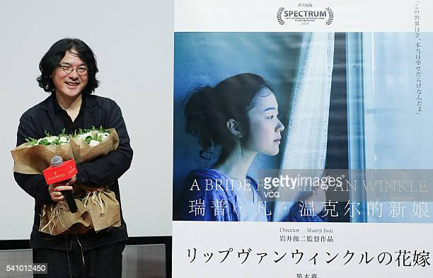 Japanese director Shunji Iwai attends fan meeting after premiere of his new movie 'A Bride for Rip Van Winkle' during the 19th Shanghai International...