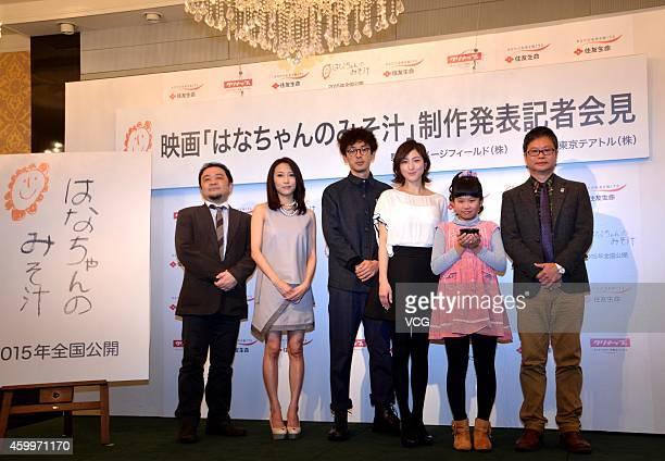Japanese director Tomoaki Akune actress Ryoko Hirosue actor Kenichi Takito and actress Ryoko Hirosue attend director Tomoaki Akune's movie 'Floret...