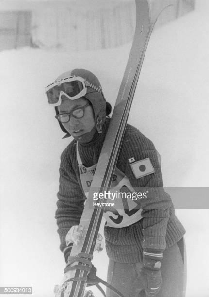Japanese downhill and slalom skiier Mihoko Otsue Grenoble France 5th February 1968