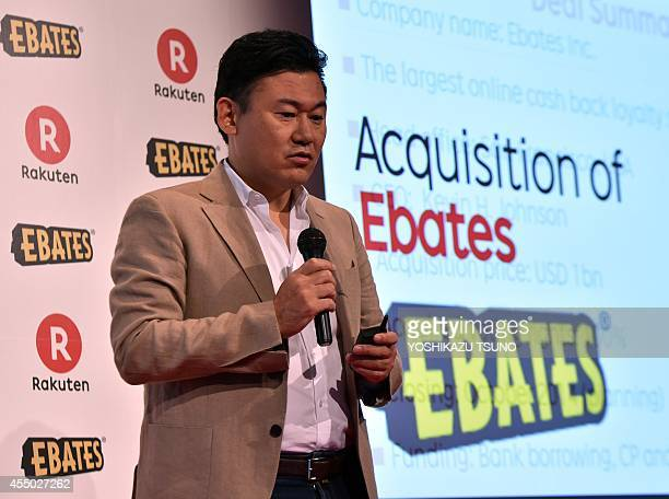 Japanese ecommerce giant Rakuten CEO Hiroshi Mikitani announces the company will acquire US online shopping operator Ebates for about one billion USD...