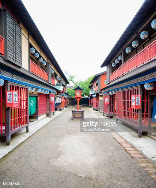 Japanese Edo village festive street movie set at Toei Studios Kyoto