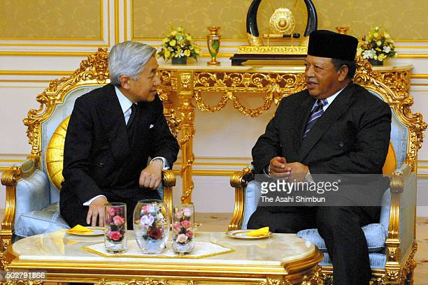 Japanese Emperor Akihito and King Syed Sirajuddin of Malaysia talk prior to their dinner at Istana Negara on June 10 2006 in Kuala Lumpur Malaysia