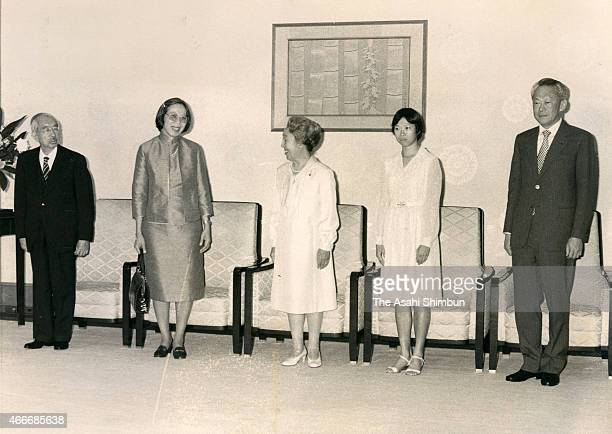 Japanese Emperor Hirohito and Empress Nagako welcome Singapore Prime Minister Lee Kuan Yew his wife Kwa Geok Choo and daughter Wei Ling during their...