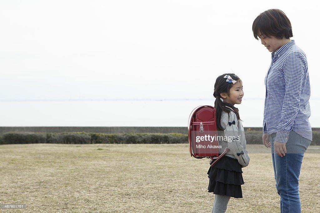 Japanese family at a park. : Stock Photo