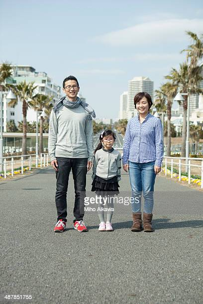 Japanese family at a park.
