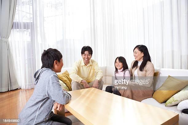 日本の家族が自宅 Hz でリラックス。