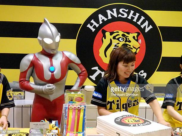 Japanese famous special effects television series hero 'Ultraman' is seen at the Hanshin Tigers shop as it is appointed as the oneday chief of the...