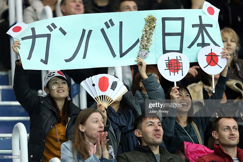 Japanese fans show their support during the Grand Prix of Figure Skating Final 2012 at the Iceberg Skating Palace on December 8, 2012 in Sochi, Russia.
