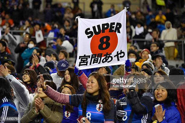 Japanese fans show their support to Aya Miyama after the AFC Women's Olympic Final Qualification Round match between Japan and North Korea at Kincho...
