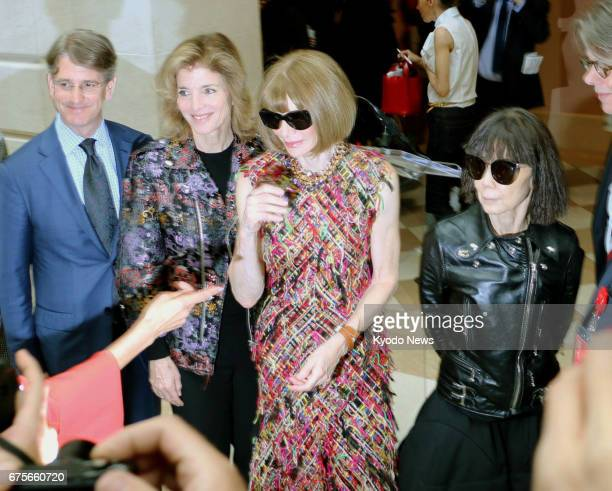 Japanese fashion designer Rei Kawakubo arrives at the Metropolitan Museum of Art in New York on May 1 prior to the public opening of the museum's...