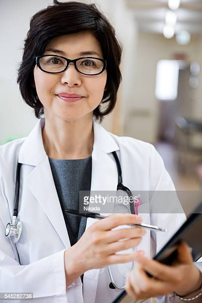 Japanese Female Doctor