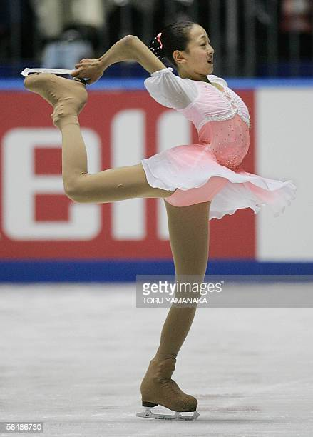 Japanese figure skater Mao Asada performs in the free skating of women's singles event in the Japan Figure Skating Championships in Tokyo 25 December...