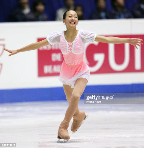 Japanese figure skater Mao Asada wins in her Grand Prix Final debut in Tokyo in December 2005 The threetime world champion announced her retirement...