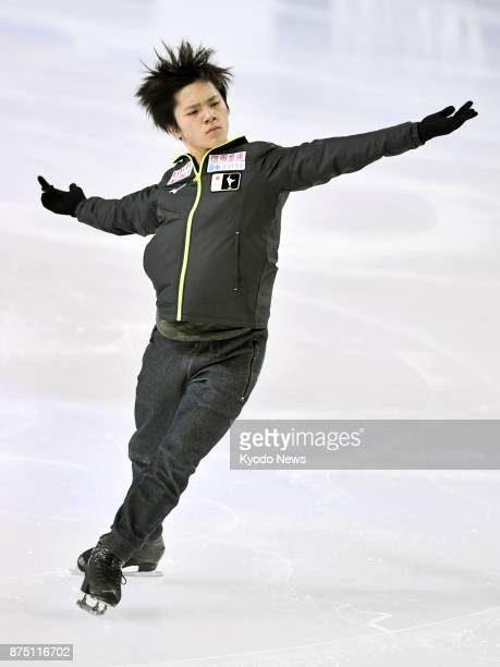 Japanese figure skater Shoma Uno takes part in official practice in Grenoble France on Nov 16 for the Internationaux de France beginning the...