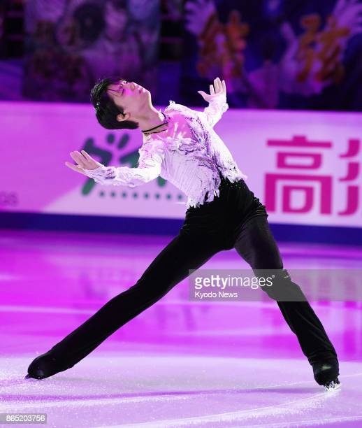 Japanese figure skater Yuzuru Hanyu performs his exhibition program following the Rostelecom Cup in Moscow on Oct 22 2017 ==Kyodo