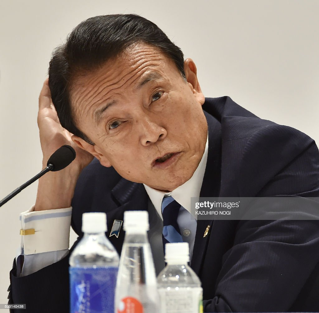 ese finance minister taro aso answers questions during the ese finance minister taro aso answers questions during the presidency press conference governor of the