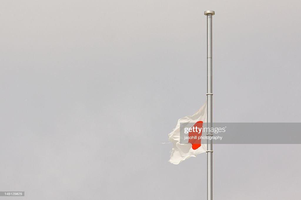 Japanese flag at half-mast