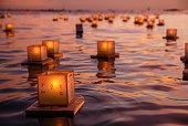 Japanese Floating Lantern: Peace Love Happiness