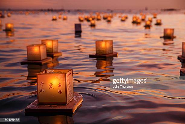 Japanese Floating Lantern: Peace Love Happiness