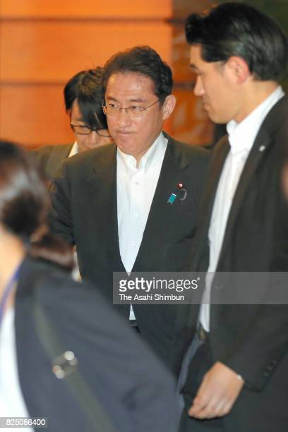 Japanese Foreign and Defense Minister Fumio Kishida is seen after attending the National Security Council at the Prime Minister's official residence...