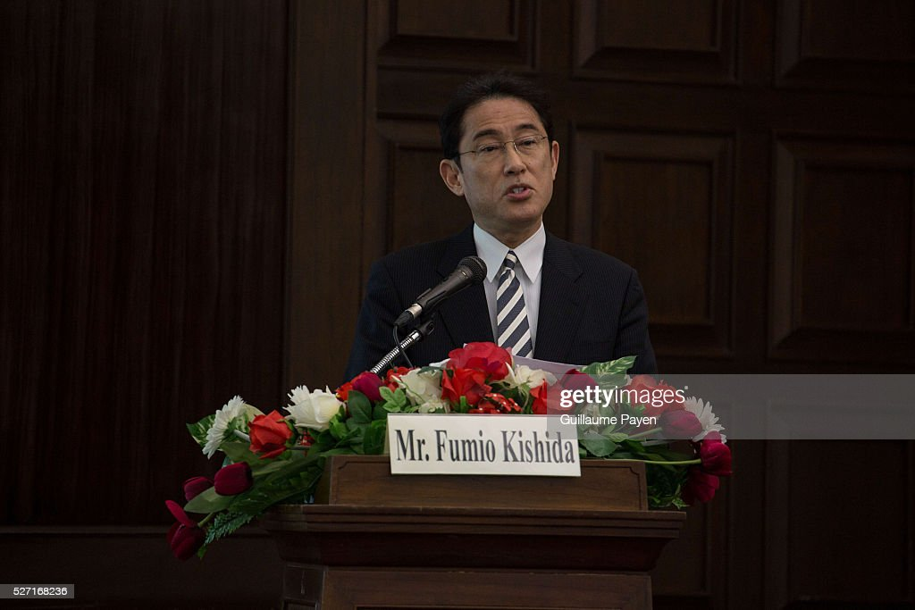 UNIVERSITY, BANGKOK, THAILAND - : Japanese Foreign Minister Fumio Kishida having a public lecture on ASEAN at Maha Chulalongkorn Building in Chulalongkorn University, during a part of his visit in Bangkok. Fumio Kishida marked the first visit from Japans Foreign Minister during the past 5 years, on his 2 day visit to Thailand who started yesterday, he will clarify the Japans relations with countries in the Mekong region and as well ready to support Thailand in all matters.