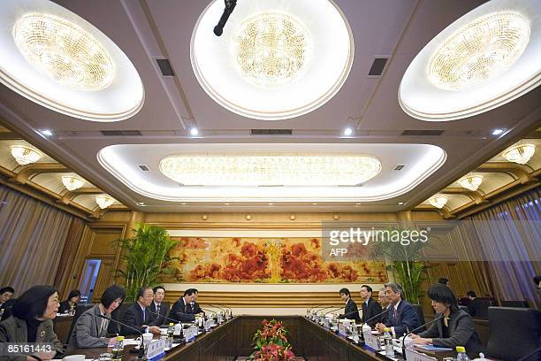 Japanese Foreign Minister Hirofumi Nakasone and Dai Bingguo China's vice minister of foreign affairs take part in their meeting at Zhongnanhai in...