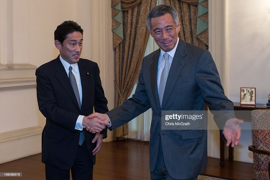 Japanese Foreign Minister Visits Singapore
