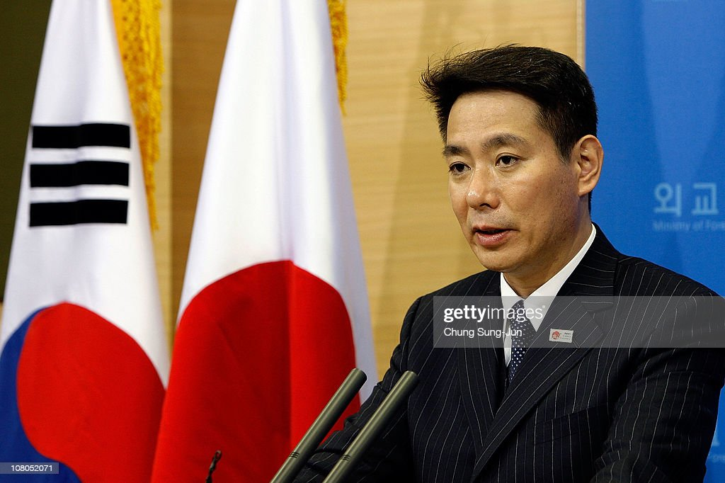 Japanese Foreign Minister Seiji Maehara attends a joint press conference with South Korean Foreign Minister Kim Sung-Hwan on January 15, 2011 in Seoul, South Korea. Seiji Maehara travelled to South Korea for the first time since taking office last September to discuss regional issues including relations with North Korea.