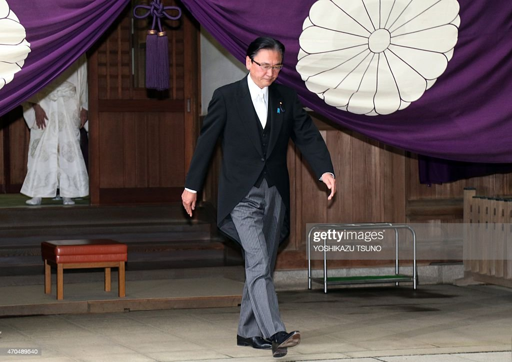 Japanese former state minister <a gi-track='captionPersonalityLinkClicked' href=/galleries/search?phrase=Keiji+Furuya&family=editorial&specificpeople=10094135 ng-click='$event.stopPropagation()'>Keiji Furuya</a> leaves the controversial Yasukuni war shrine in Tokyo on April 21, 2015, to offer prayers for people who died during World War II for the spring festival of the shrine. Abe made a symbolic donation to the Yasukuni war shrine, but stopped short of visiting in person -- a move that would have infuriated neighbouring countries. Abe donated a sacred 'masakaki' tree to coincide with the start of the three-day spring festival at the shrine in central Tokyo. AFP PHOTO / Yoshikazu TSUNO