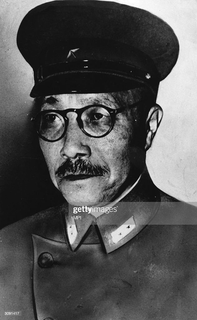 Japanese General and Prime Minister Hideki Tojo (1885 - 1948).