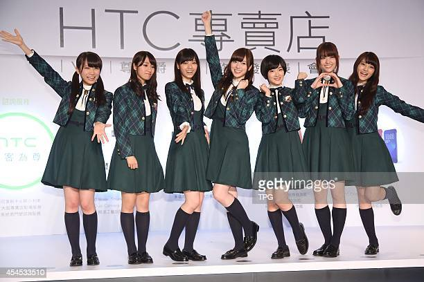 Japanese girl group AKB48 attend commercial activity on Tuesday September 22014 in TaipeiChina